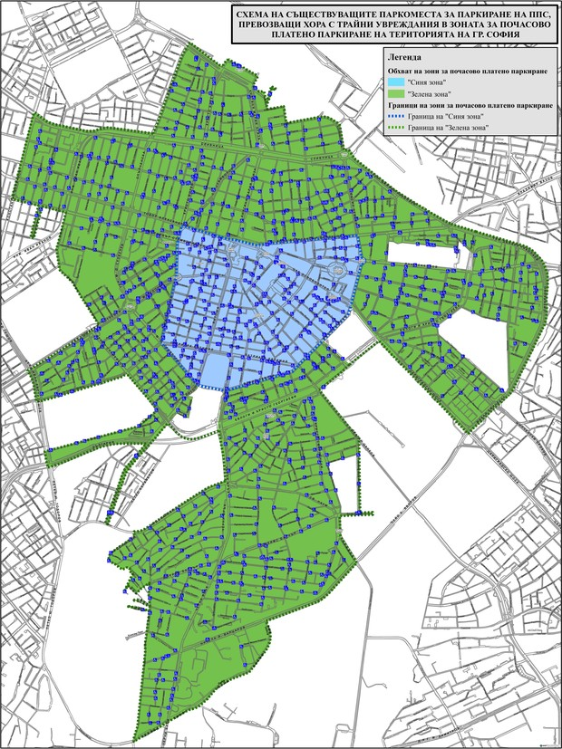 Centr Za Gradska Mobilnost Preferencialno Parkirane Na Pps