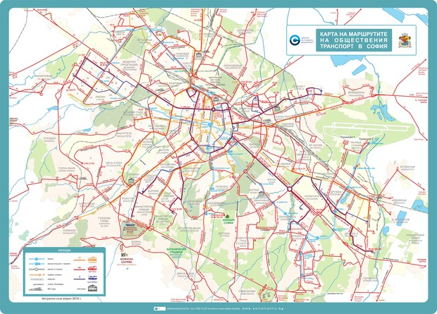 Sofia Subway Map.Urban Mobility Centre Urban Transport