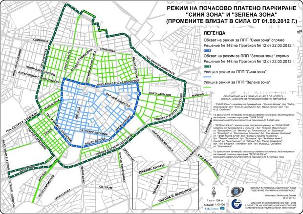 Sofia parking regulations updated  The Sofia Globe